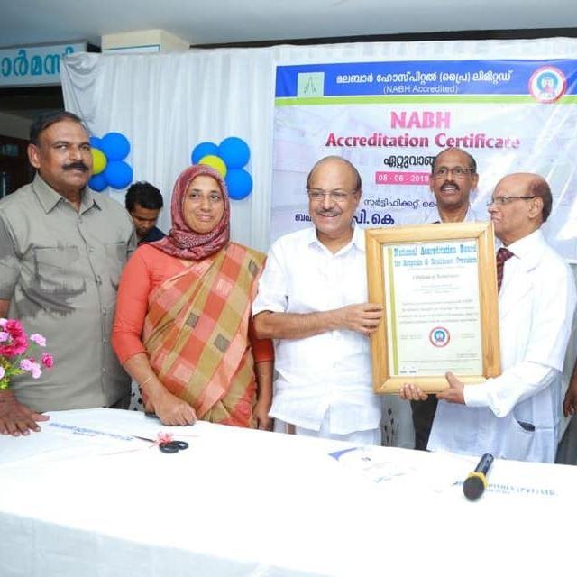 Malabar_Hospital_Manjery_Pvt_Ltd